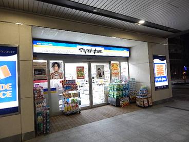 薬 マツモトキヨシ 越谷レイクタウン駅店の画像1