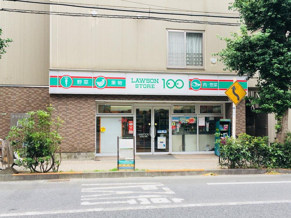 【閉店】ローソンストア100 白山五丁目店