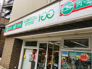 【閉店】ローソンストア100 白山五丁目店の画像2