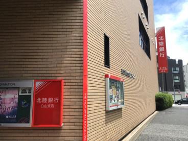 北陸銀行 白山支店の画像2