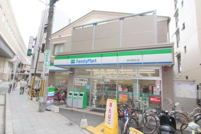 ファミリーマート豊中駅西口店の画像1