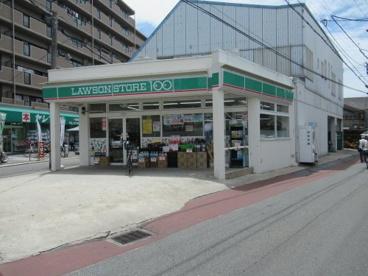 ローソンストア100 若江岩田店の画像1