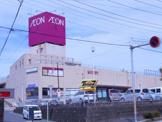 イオン長浦店