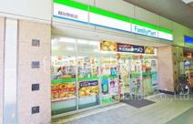 ファミリーマート 越谷駅前店