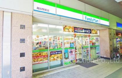 ファミリーマート 越谷駅前店の画像1