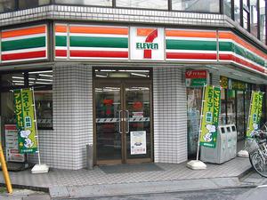 セブン-イレブン越谷駅東口店の画像1
