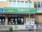 食品館あおば 下川井店
