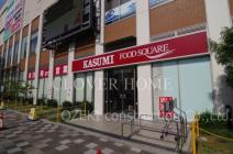 カスミ フードスクエア越谷ツインシティ店