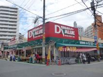 ダイキョーバリュー大橋店