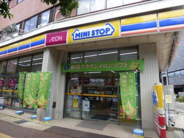 ミニストップ 福岡大橋一丁目店の画像1