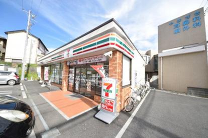 セブンイレブン横浜栄長沼町店の画像1