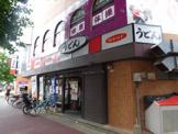 (株)ウエスト うどん屋大橋店