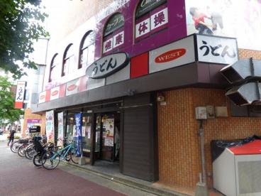 (株)ウエスト うどん屋大橋店の画像1