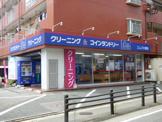 エムズ大橋店
