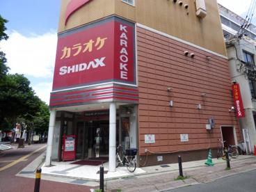 カラオケ シダックス 福岡大橋駅前クラブの画像1