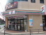 セブン‐イレブン 福岡大橋駅南口店