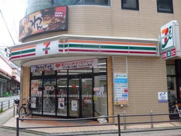 セブン‐イレブン 福岡大橋駅南口店の画像1