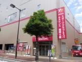 スポーツクラブ&スパ ルネサンス 福岡大橋