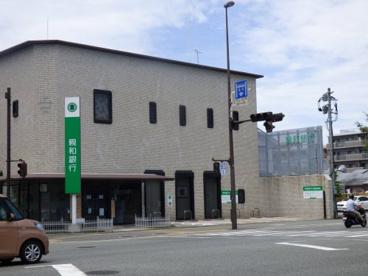 親和銀行 塩原支店の画像1