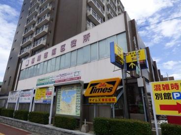 福岡市南区役所の画像1