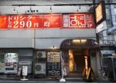 まんまん堺筋本町店