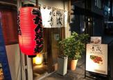 牛たん吉次 本町店
