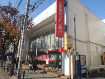 三菱UFJ銀行 上本町支店の画像1