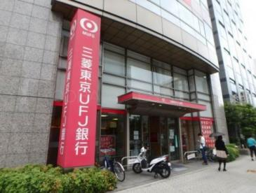 三菱UFJ銀行 船場支店の画像1