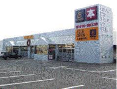 TSUTAYA 中庄店の画像1