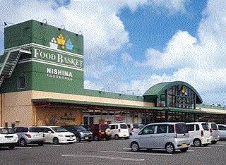 ニシナ フードバスケット 福島店の画像1