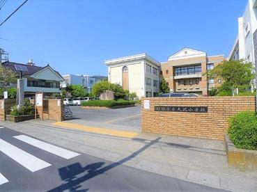 越谷市立大沢小学校の画像1