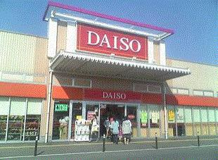 ザ・ダイソー 山陽マルナカ中島店の画像1