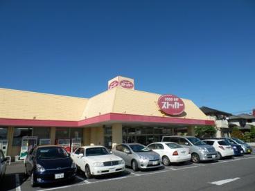 フードストッカー牛久店の画像1