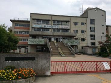 越谷市立桜井南小学校の画像1