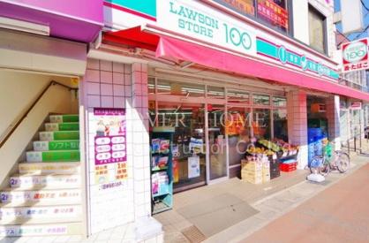 ローソンストア100 北越谷店の画像1