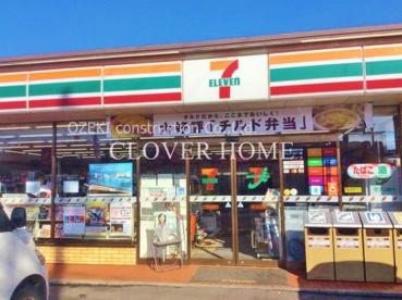 セブン-イレブン越谷大沢東店の画像1