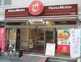 ほっともっと倉敷茶屋町店