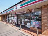 セブン-イレブン西東京富士町3丁目店