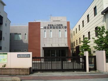 日本医科学大学校の画像1