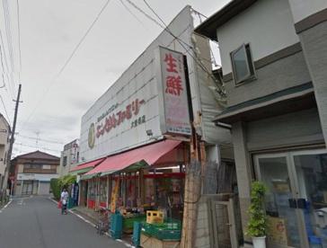 エンゼルファミリー大曽根店の画像1