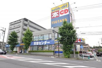 TSUTAYA港南丸山台店の画像1