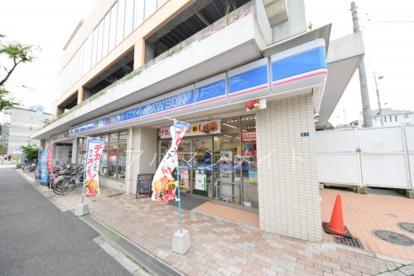 ローソン丸山台二丁目店の画像1