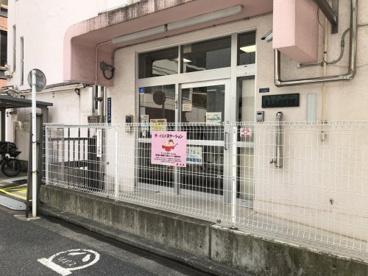 東五反田保育園の画像1