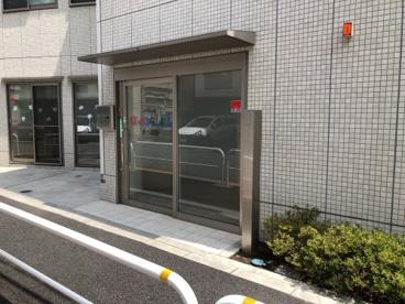 ほっぺるランド東五反田の画像1