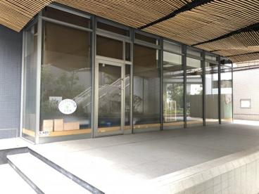 ウィズブック保育園天王洲の画像1