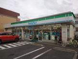 ファミリーマート 葛飾鎌倉三丁目店