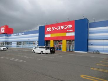 ケーズデンキ 能代東店の画像1