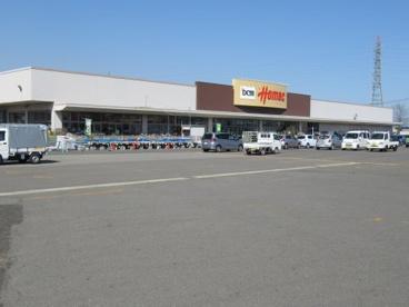DCMホーマック 能代店の画像1