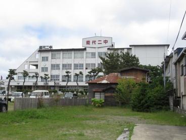 能代市立能代第二中学校の画像1