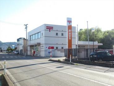 二ツ井郵便局の画像1
